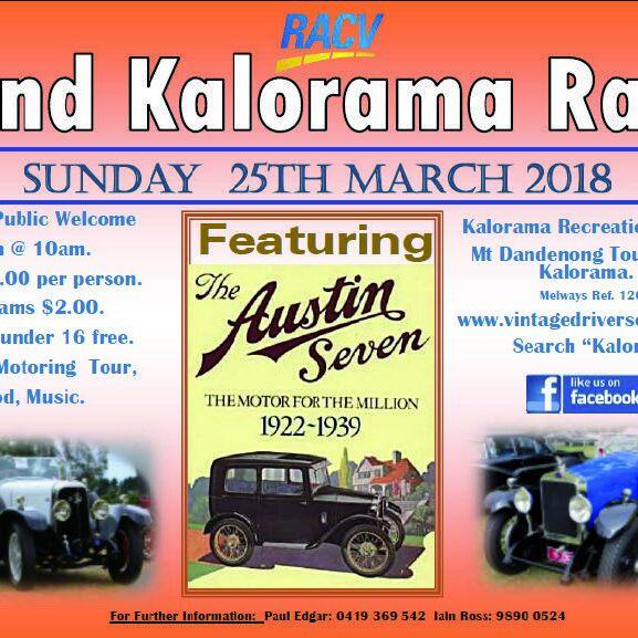 62nd Kalorama Rally - RACV
